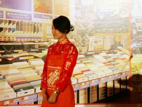 Home Depot China